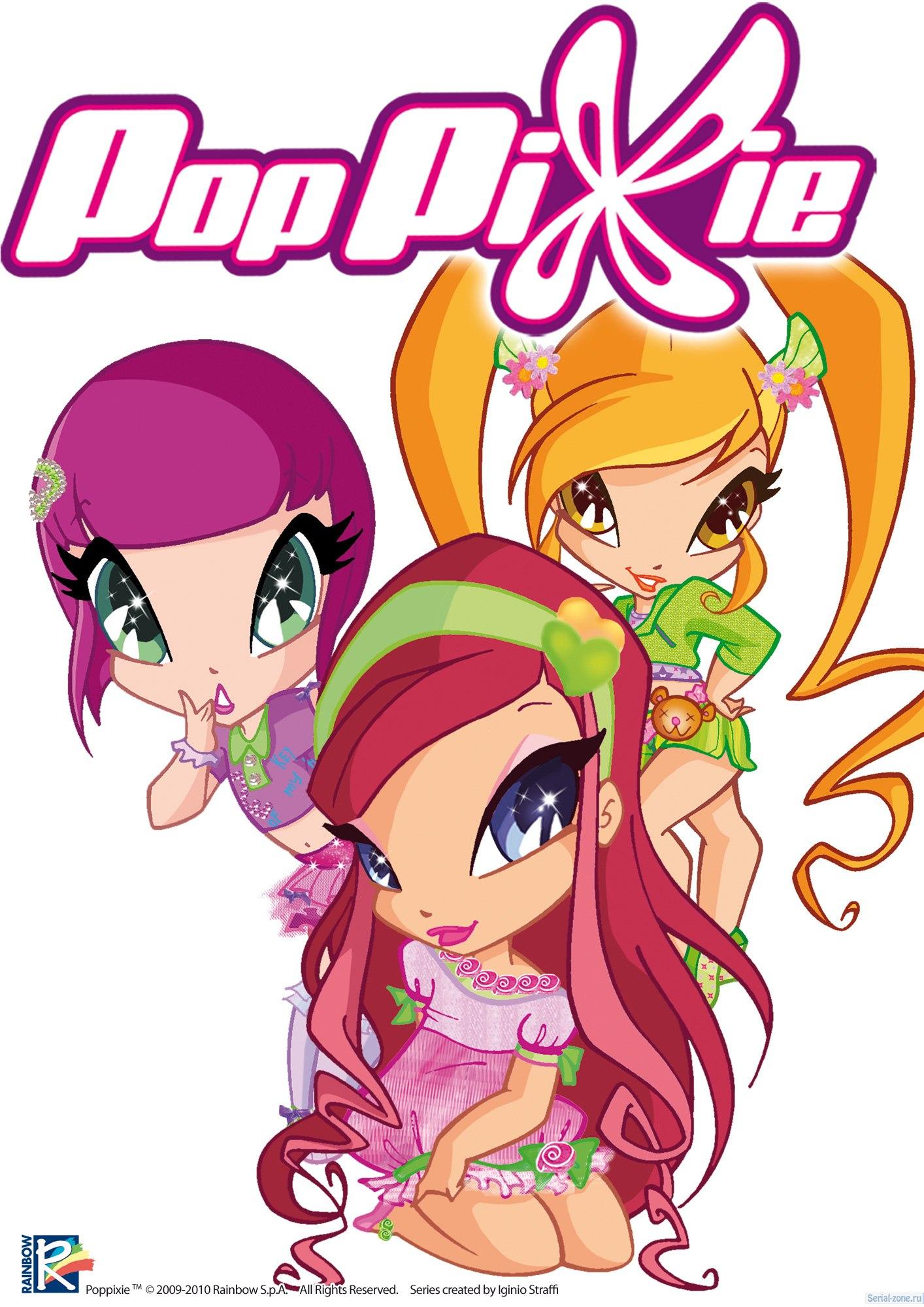 Игры для девочек поп пиксики 22 фотография
