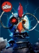 Сериал Робоцып , Robot chicken