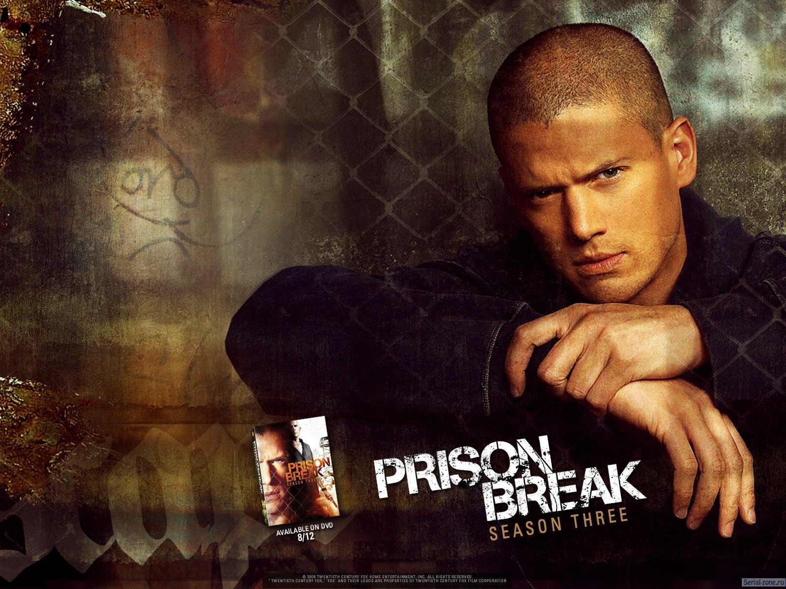 Из сериала prison break побег из тюрьмы 43168